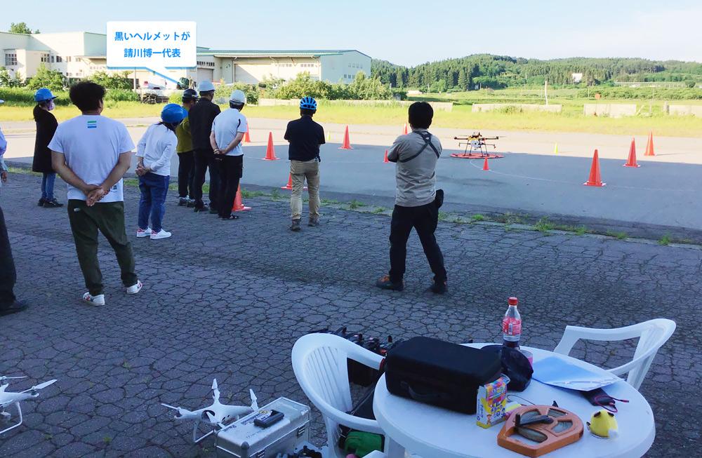 請川氏の練習会が開催されました